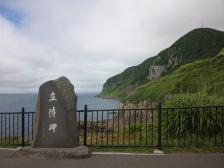 北海道29