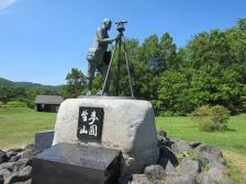 北海道22