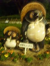 有田ツー (7)