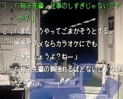 13_20141117004458f0b.png