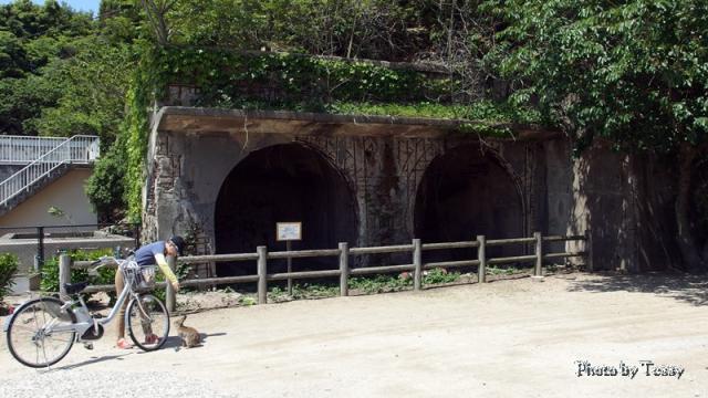 3軒屋毒ガス貯蔵庫跡