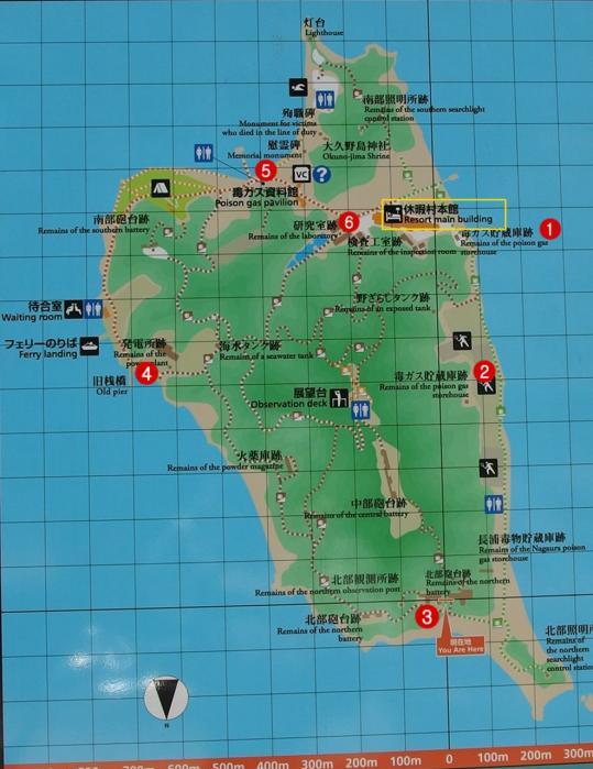 大久野島島内軍施設遺跡MAP