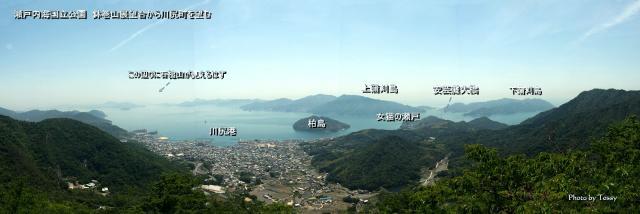 野呂山からの展望