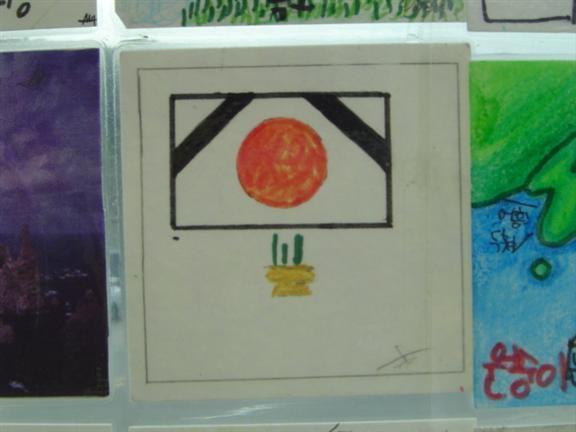 反日絵画10