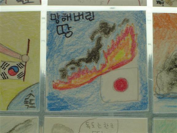 反日絵画12
