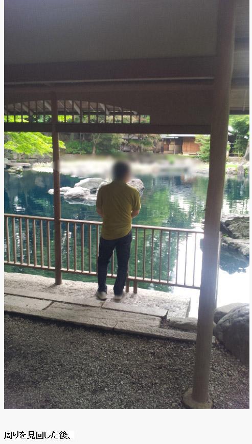 靖国神社神池庭園で放尿する鮮人