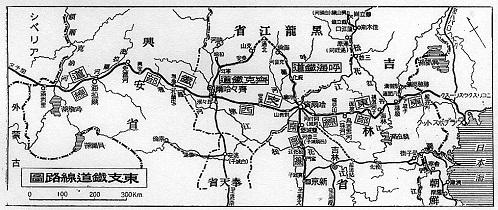 東新鉄道1