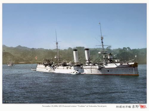 防護巡洋艦吉野