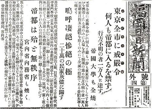 チョン記事35