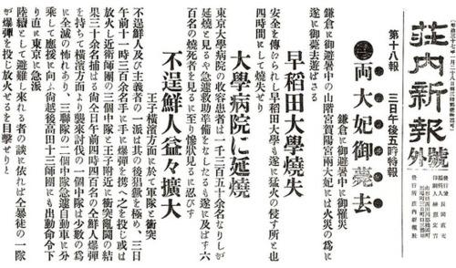 チョン記事29