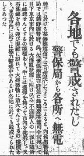 チョン記事33