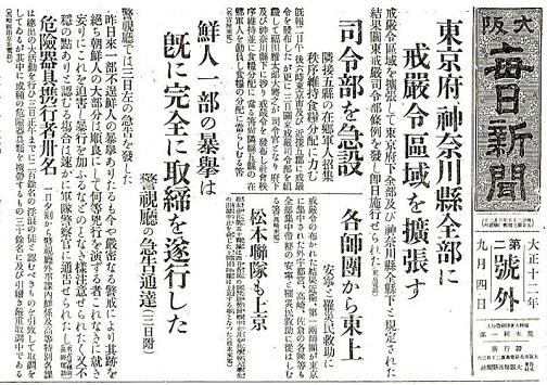 チョン記事23