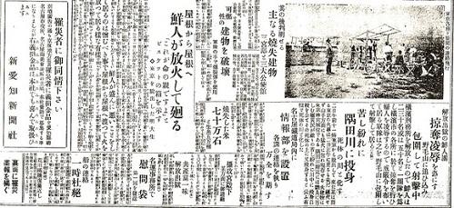チョン記事14
