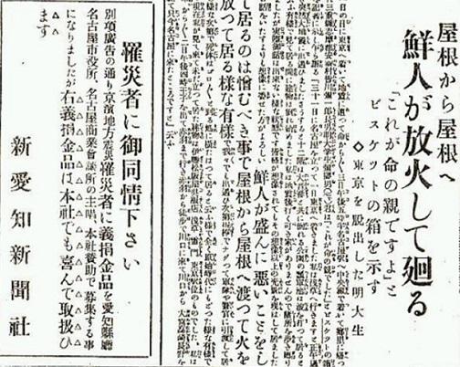 チョン記事15
