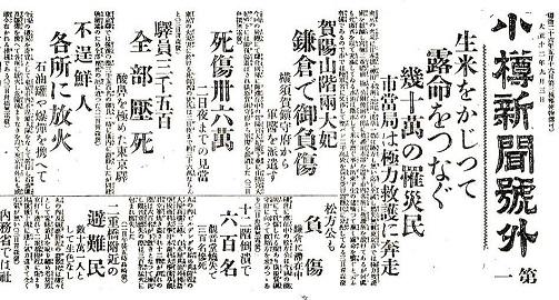 チョン記事3