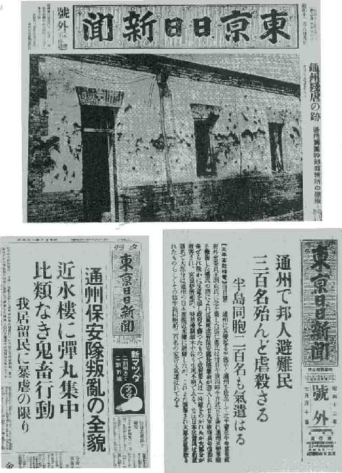 通州記事5