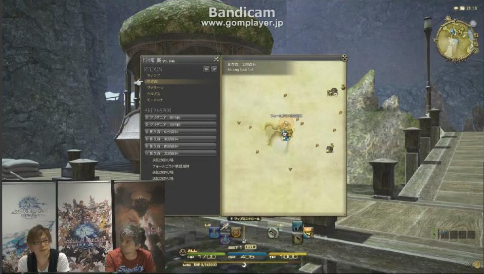bandicam 2013-08-09 16-58-22-942