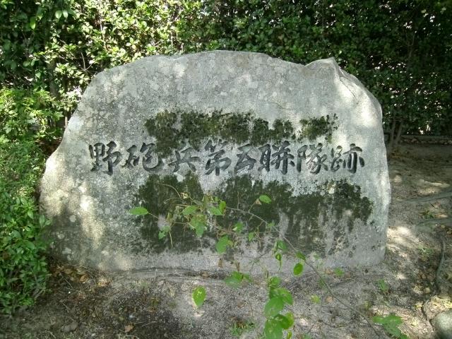 野砲兵5連隊 (3)