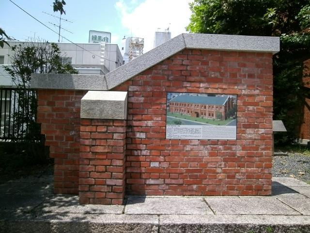 広島陸軍兵器支廠第11倉庫