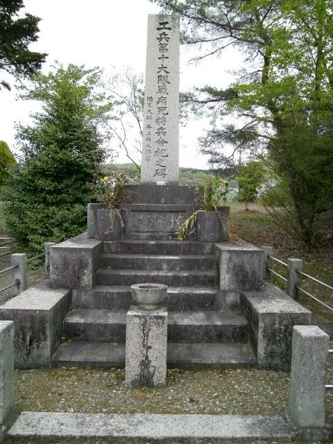 岡山陸軍墓地 (16)