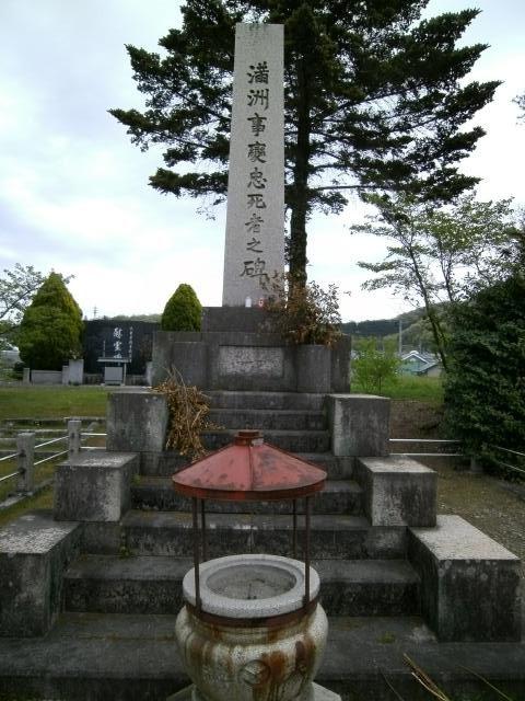 岡山陸軍墓地 (17)