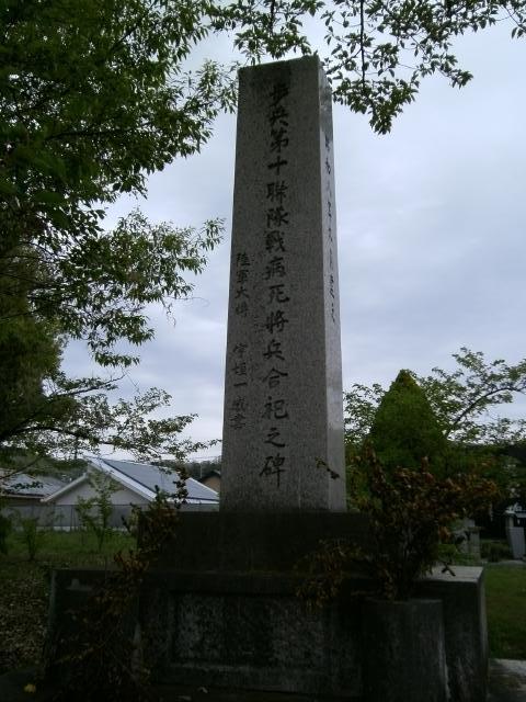 岡山陸軍墓地 (18)