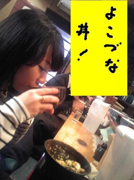 korosuke132.jpg