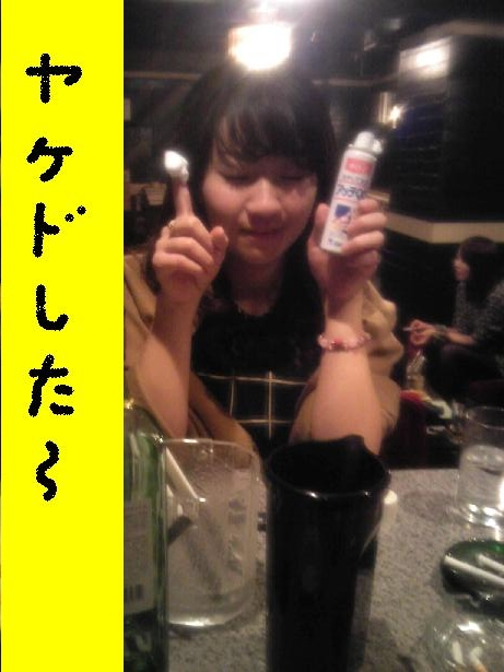 korosuke133.jpg