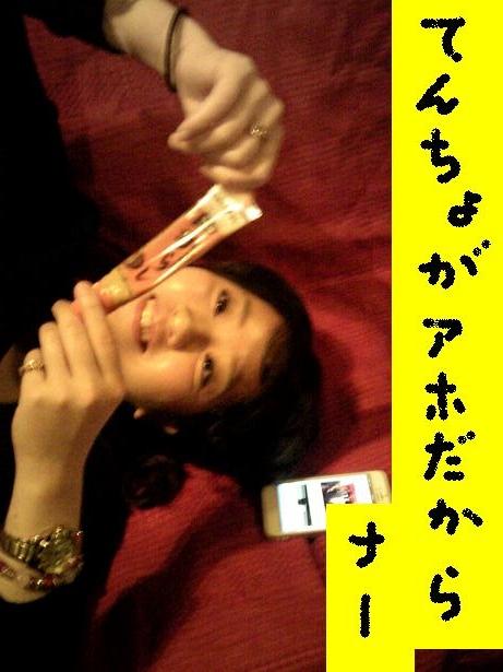 korosuke136.jpg