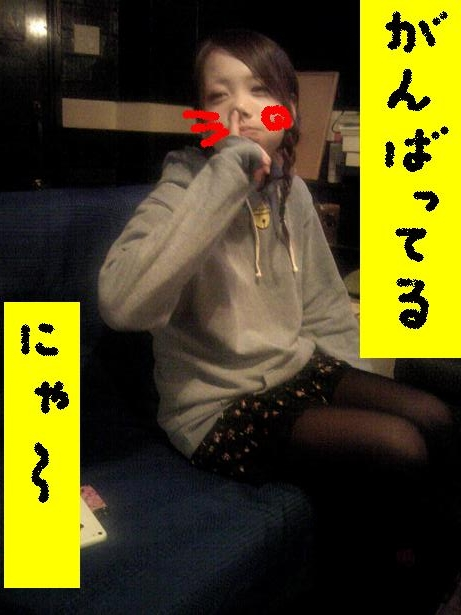 mimiko108.jpg