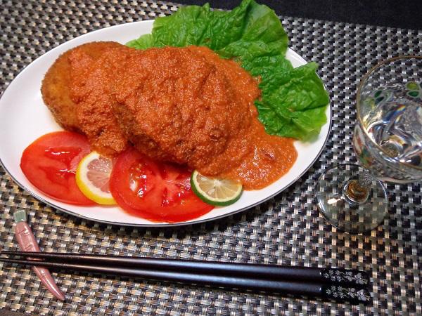 明太子コロッケ トマトソース添え18