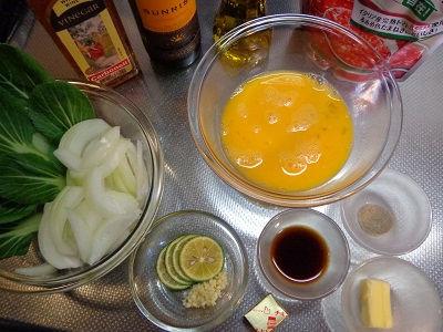 トマトスープ 溶き卵仕立て02