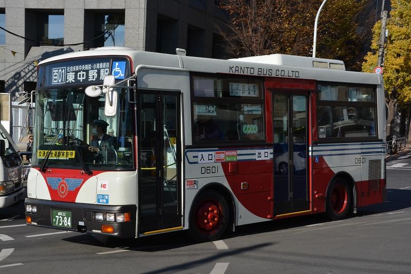 2013年12月に撮影したバス-30 - ...