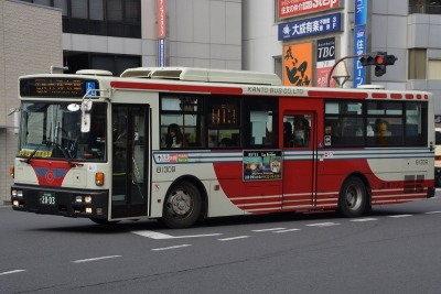DSC_0898-m.jpg