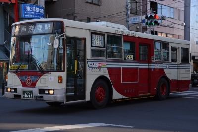 DSC_1577.jpg