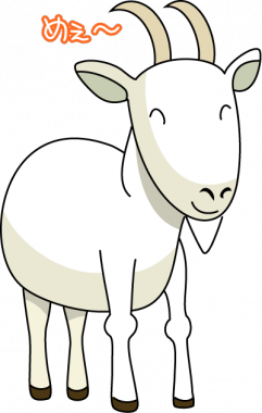 goat_a06.png