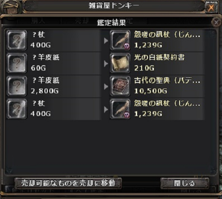 20130916184054f39.png