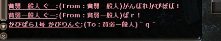 通常2.ぱr