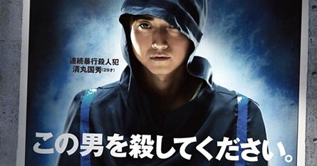 藁の楯01