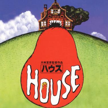ハウス01