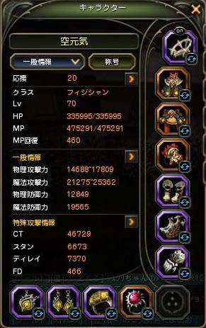 DN 2013-09-10 01-58-28 Tue