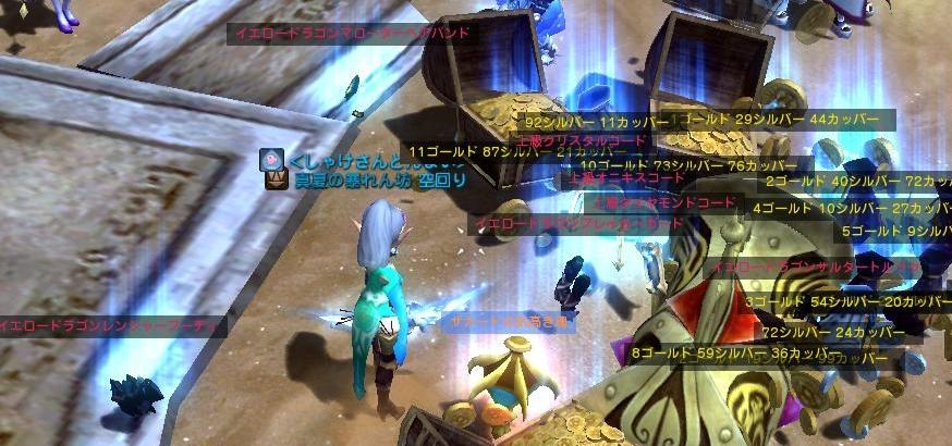 DN 2013-09-19 01-18-00 Thu