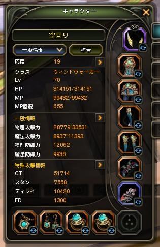 DN 2013-09-26 01-08-42 Thu