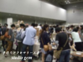2013 横浜マルシェ