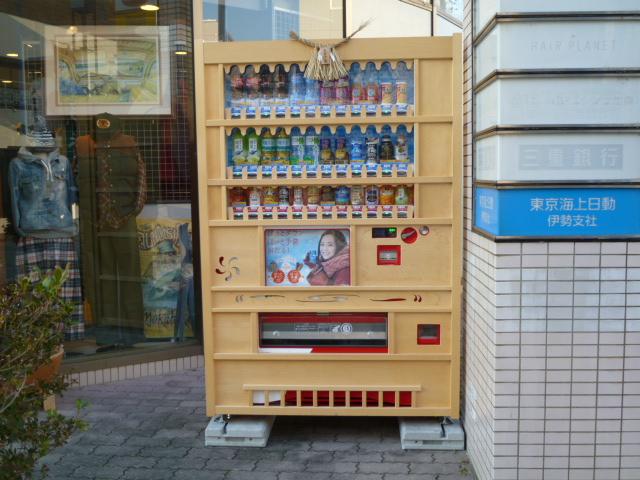P1080593.jpg