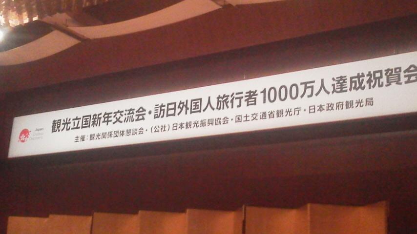 2014012716440000.jpg