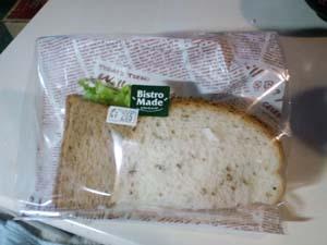 ツルヤサンドイッチ