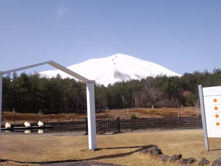 H25.4.11浅間山