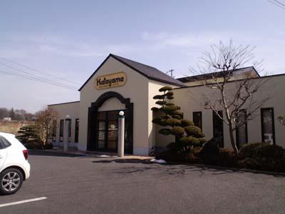 片山肉店店舗