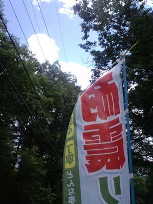 H25入道雲